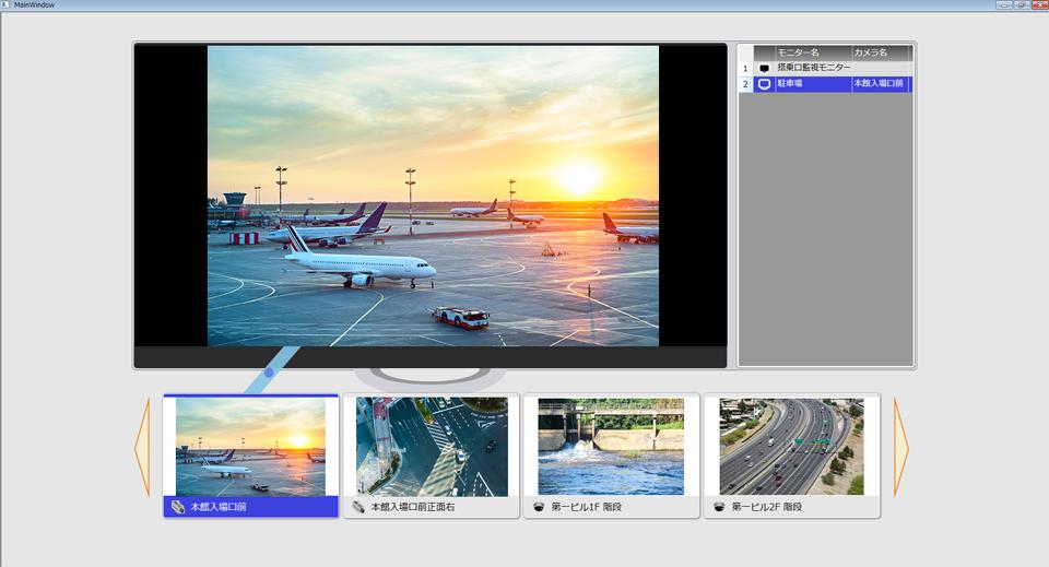 放送事業者様向け情報カメラIP統合管理システム